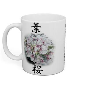 葉桜マグカップ