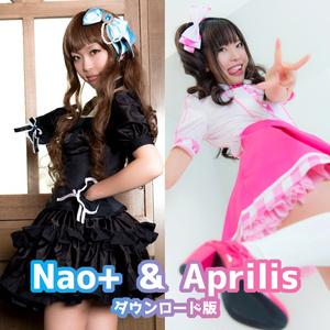Aprilis.&Nao+