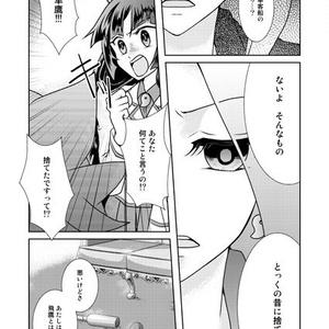 飛鷹ハ改二ノ夢ヲミル