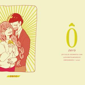 0(zero)