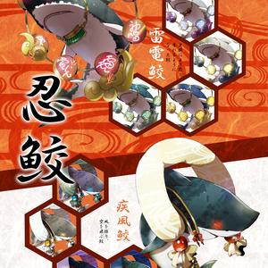 【玉虫餡蜜堂】TPRG向けオリジナルNPCデータ集2《妖獣戯画》【無料版】
