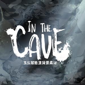 【玉虫餡蜜堂背景素材】In the Cave