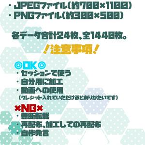 【玉虫餡蜜堂】TPRG向けオリジナルNPCデータ集《2010's JAPAN》【有料版】