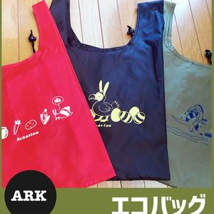 ARK「3色ポーチ付きエコバッグ」
