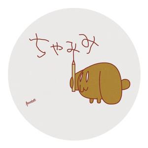 ちゃみみ・マスキングテープ・01