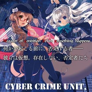 【C97新刊】『CYBER CRIME UNIT,TEAM SNBC!-Preview book-』