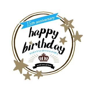 """【通常配送】ななついろ★ドロップス15周年記念同人誌『""""happybirthday"""" NANATSUIRO★DROPS 15th anniversary』"""