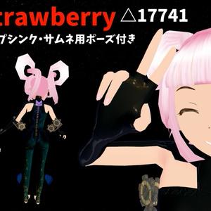 「WildStrawberry_ワイルドストロベリー」