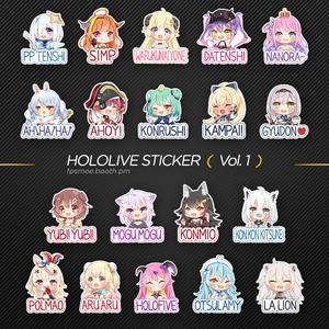 ホロライブステッカー Vol.1