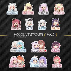 ホロライブステッカー Vol.2