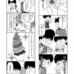 gdgdチャリ部 vol.1札幌~余市ライド篇