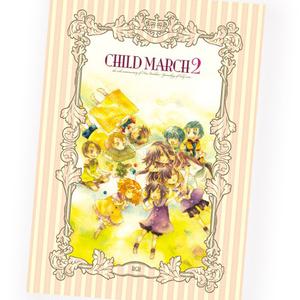 CHILD MARCH2