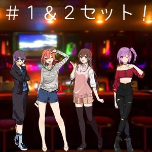 ボイスドラマ#1#2セット!<アフタートーク付き>