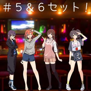 ボイスドラマ#5#6セット!<アフタートーク付き>