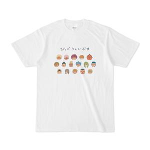 びっぐうぇいぶすTシャツ
