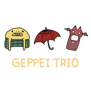 GEPPEI TRIO ペンケース