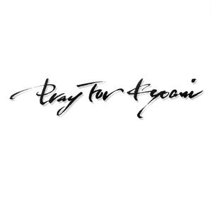 筆文字素材「PrayForKyoani」