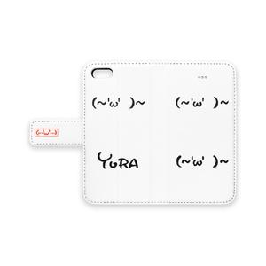 (〜'ω' )〜 ゆらふぉーんケース プロトタイプ