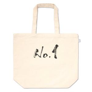 No.1 とーと