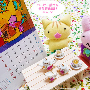【50%OFF】【送料込】1年中ぷねこと過ごす卓上カレンダー♪ ★簡易包装版★