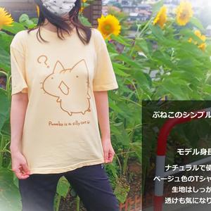 ぷねこのシンプルTシャツ