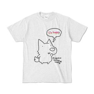 幸せなウルフのシンプルTシャツ