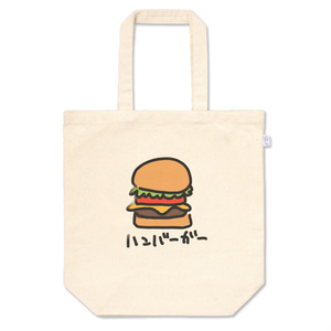 すごい雑に描いたハンバーガー作のハンバーガーがデーンと印刷されてるエコバッグ