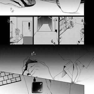 CAUTION! vol.3 ドSと犬と生徒会Ⅱ