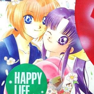 「 HAPPY LIFE 」 【剣薫】