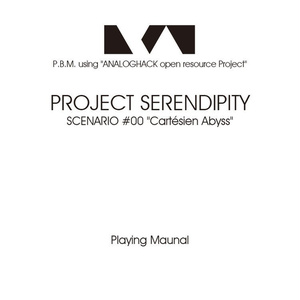 """Project Serendipity"" #00 スタートセット"