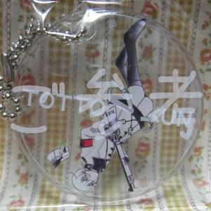 クリアチャーム【TOTORI-KUN】戦闘服