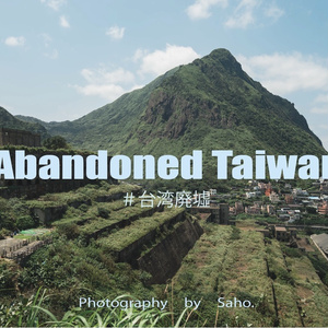 Abandoned Taiwan