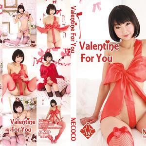 Valentine For You
