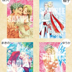 バンエレ ポストカード7枚セット(単品)