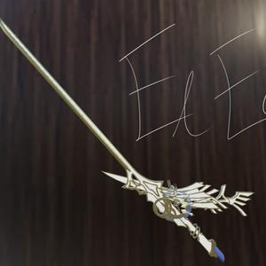El Eace(分離統合型双短直剣)