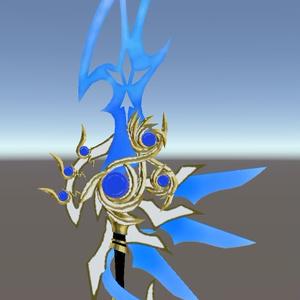 Kristalo Ilo:Dagger