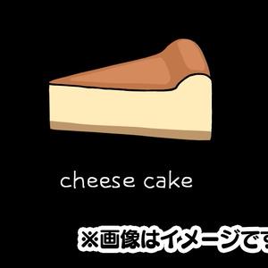 チーズケーキ ワンポイントTシャツ(ブラック)