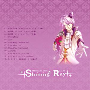 Shining★Ray