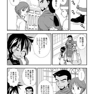 暁鐘アレキサンドライト 01