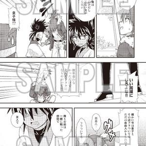 暁鐘アレキサンドライト 02