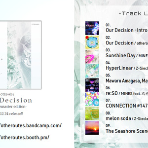 Our Decision -2020 remaster edition-