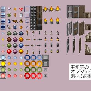 汎用マップチップ素材集