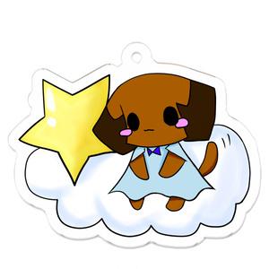 星に願いを。るー!