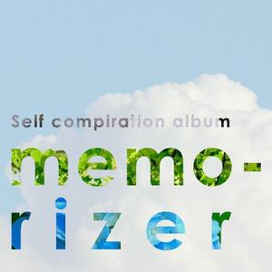 memorizer