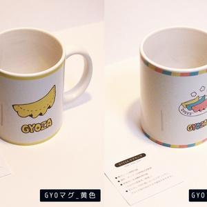 GYO-マグ