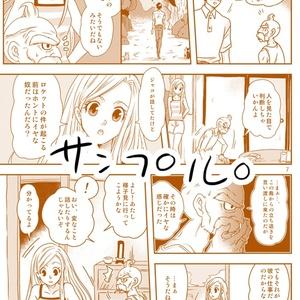 Hello.→Hi!