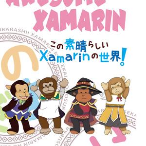 Awesome Xamarin