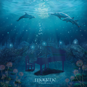 mugene fantasy suite [CD版]