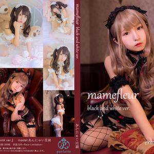 [ダウンロード版]mamefleur black&white download