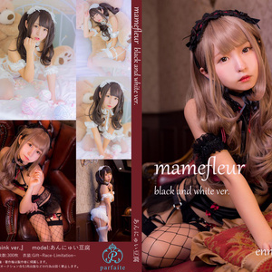 [PDF版]mamefleur black&white download